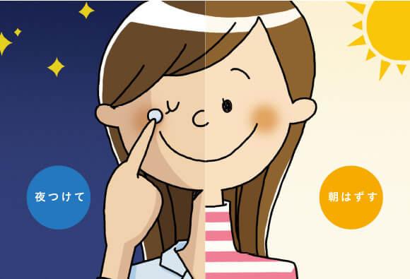 「オルソためそ」公式キャラクター「オルソちゃん」の画像です。